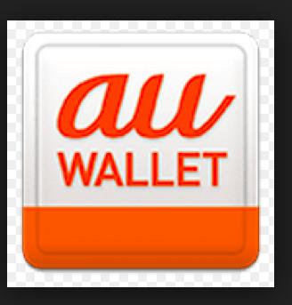 au wallet アマゾンギフト券買取amazonギフト券を携帯払いで済ませる方法を1分で全てを解説