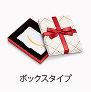 box type アマゾンギフト券買取amazonギフト券はクレジットカード購入がオススメ!2つの使い分け講座