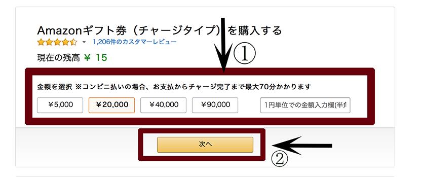 ed80de20dfec1bd144442f3c2532b6bb アマゾンギフト券買取amazonギフト券はネット購入がオススメ!全8種から選べるギフト