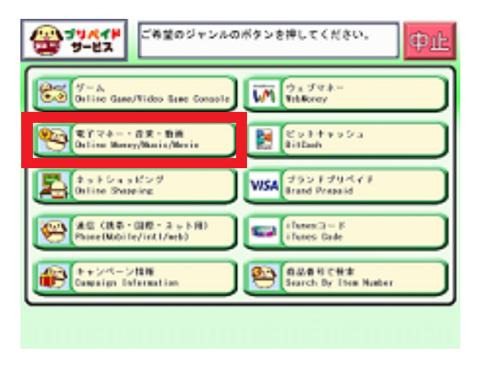 3 アマゾンギフト券買取amazonギフト券はセブンイレブンなら0円?無料の2種をご紹介