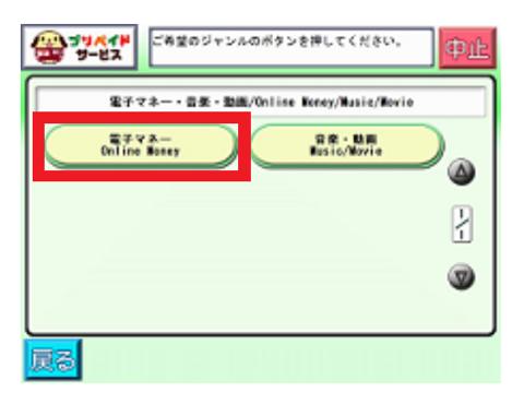 4 アマゾンギフト券買取amazonギフト券はセブンイレブンなら0円?無料の2種をご紹介