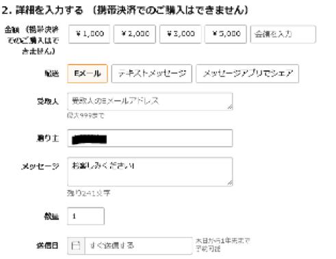Eメールタイプ3