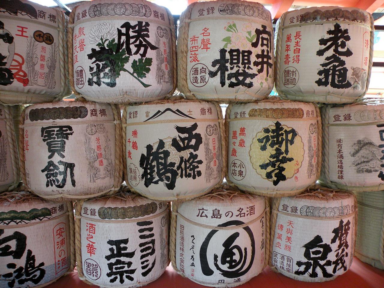 sake-99516_1280